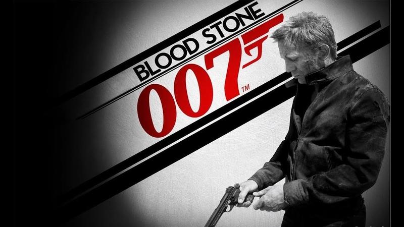 James Bond 007 Blood Stone музыкальный ролик