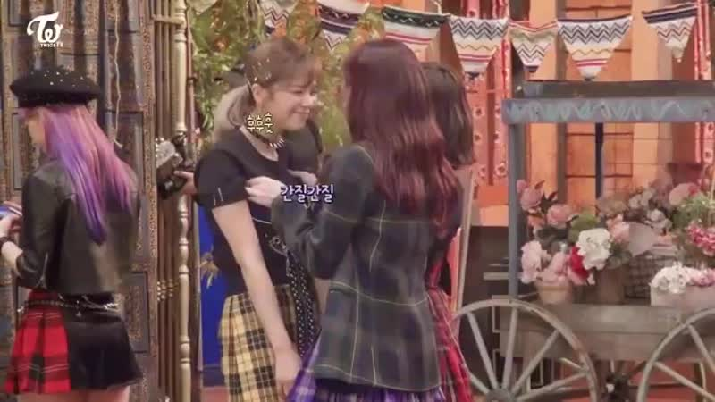 Sanas always trying to kiss her members but then starts gay panicking when they actually try to kiss back