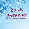 ZOUK WEEKEND в Казани Vol.3