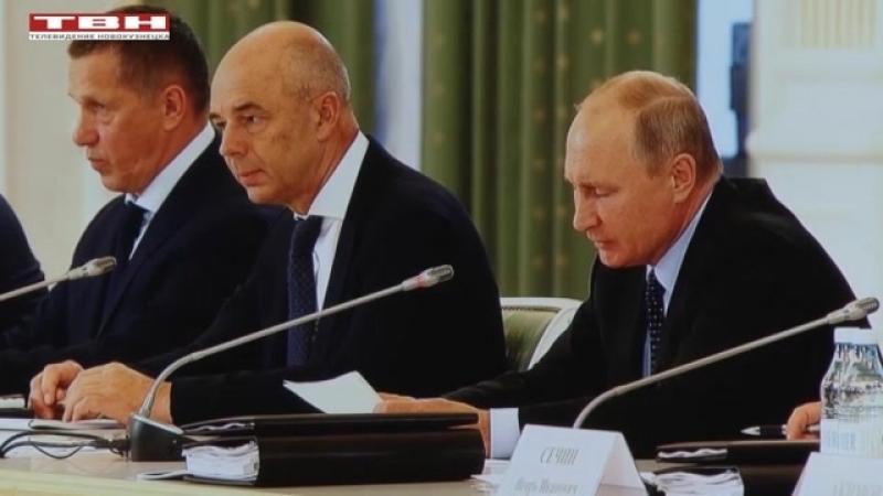 Заседание по развитию ТЭК