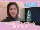 1998 Winter Special Musical BSSM Eien Densetsu [Kaiteiban] The Final First Stage!! Omake Video Special Eikyuu Hozonban RAW