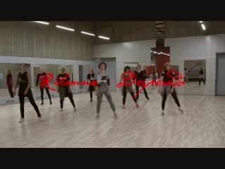 Desperado- Rihanna. Танцевальная студия