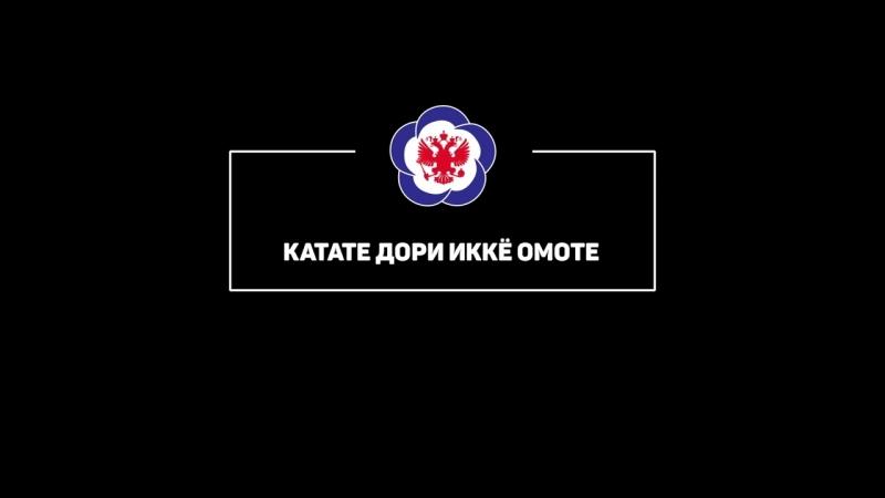 Катате дори икке омоте 2018 смотреть онлайн без регистрации