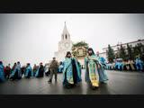 Торжества в праздник Казанской иконы Богородицы в столице Татарстана