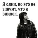 Костя Козлов фото #5
