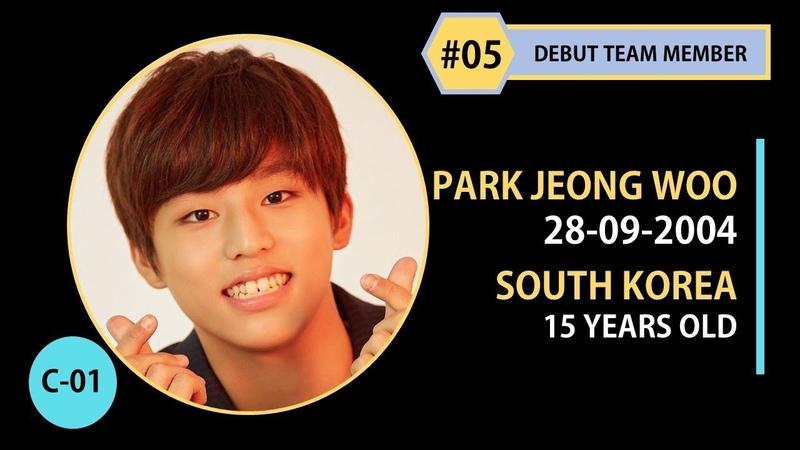 [FINAL] DEBUT MEMBER 05 - PARK JEONGWOO (박정우) | YG TREASURE BOX (YG보석함)