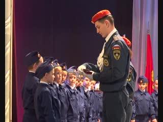 Вручение удостоверений кадетам Первого класса 7 школы