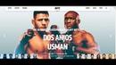 Прогноз и аналитика от MMABets UFC TUF 28: Дос Аньос-Усман, Муньос-Каравей. Выпуск №128. Часть 4/4