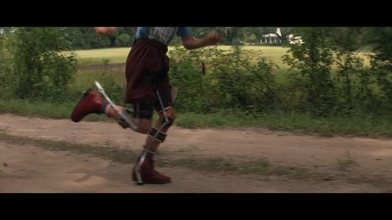 Forrest gump | беги, форрест