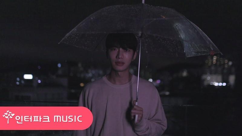 노래하는 코트 - Until the rain stops