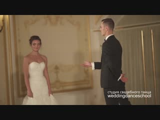 Романтичный классический свадебный танец / Елизавета и Никита / Mariah Carey & Luther Vandross - Endless Love