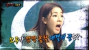 HOT Preview King of masked singer Ep 179 복면가왕 20181125