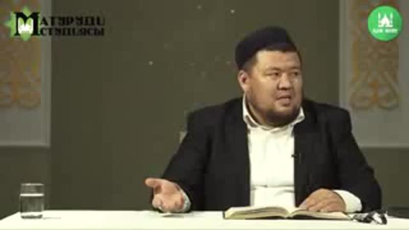 Адамның жанына қандай адам керек Бауыржан Алиұлы