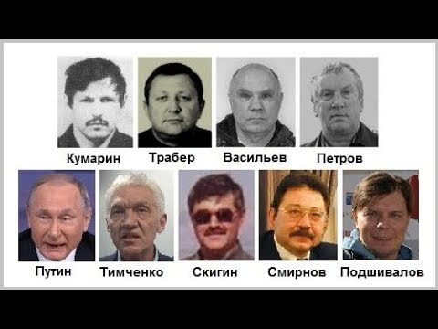 Братва правит Россией! Путин и ОПГ Солнцевские, измайловские, чеченцы