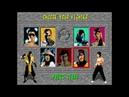 Mortal Kombat 1. TubusTD vs Palka Palych