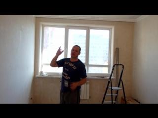 Потолок из гипсокартона ,подготовка к последующей поклейке обоев под покраску