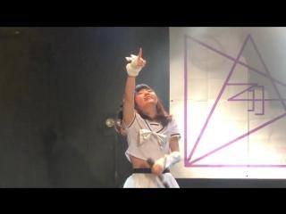 Fumimi Hoshina - Maddy Rail (2018)