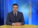 Політична Партія Основа - Artem Vashchylenko