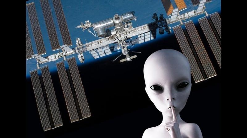 ЭТО не выдумка! Рискованная погоня за НЛО! Что, если мы ищем инопланетян совсем не там