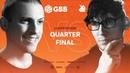 NME vs BREZ Grand Beatbox Battle 2019 LOOPSTATION 1 4 Final