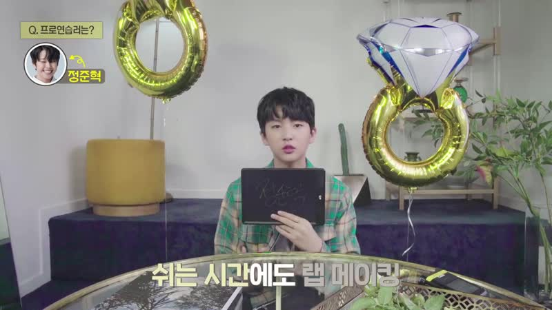 [181211] YG Treasure Box » Survey Cam » C2 Lee Inhong