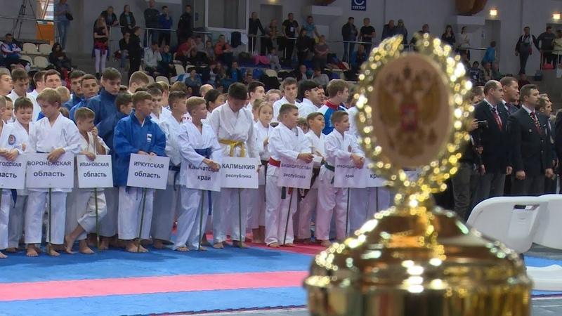 Соревнования по восточному боевому единоборству Сётокан