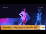 Tiffany Young - Asia Fan Meeting Tour in Bangkok 2018