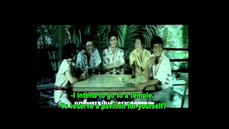 Monrak luk thung English Subtitle