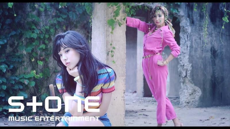 뮤지 (Muzie) - 아가씨2 (My lady) (阿哥氏) MV