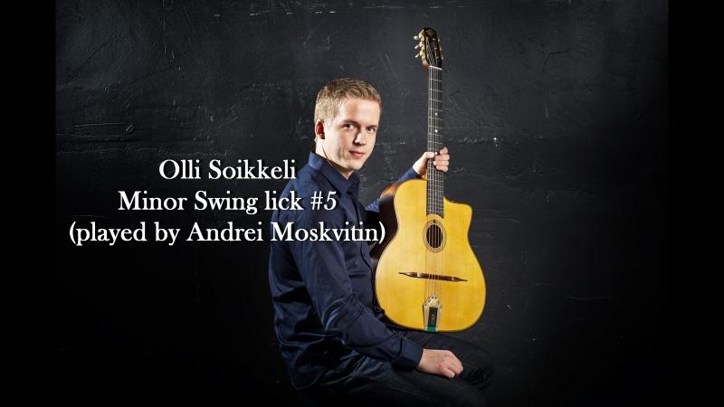 Minor Swing Olli Soikkeli lick 5