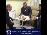 Владимир Путин поздравил Хабиба с победой над Макгрегором