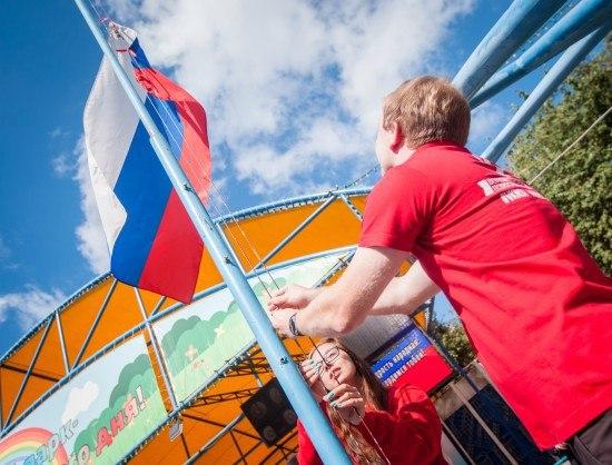 День Государственного флага России отметили в библиотеке на 1-й Хуторской