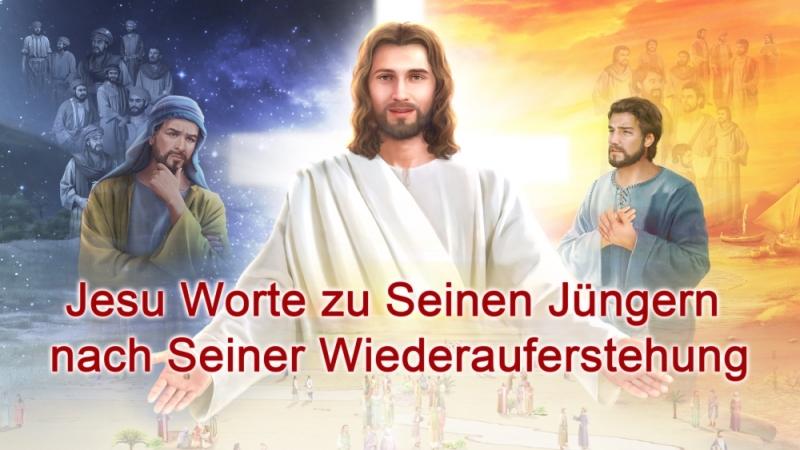 Kundgebungen Gottes Gottes Werk, Gottes Disposition und Gott Selbst III Teil Sieben