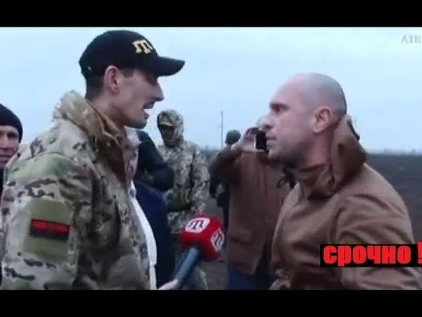 Вооруженный Бандеровец УНИЗИЛ Илью Киву в эфире Ты не авторитет Чмо Аваковское