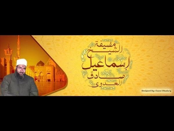 فضيلة الشيخ فوزي الكوناتي متن البناء في عل 1