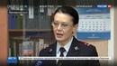 Новости на Россия 24 • Борьба с нелегальным алкоголем: в Приморье подвели итоги года