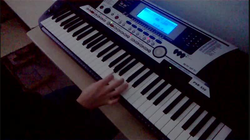 Наигранное соло-вставка из песни Кино - Кукушка на синтезаторе Yamaha PSR-550