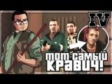Bulkin ТОТ САМЫЙ ФЛОРИАН КРАВИЧ! (ПРОХОЖДЕНИЕ GTA IV #20)