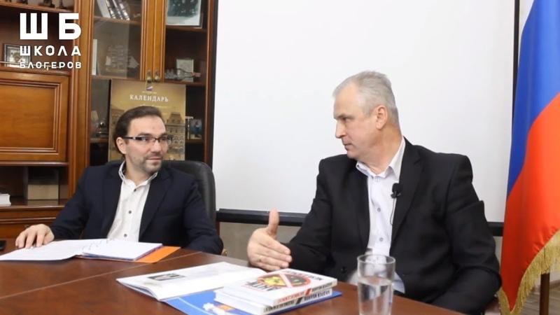 Андрей Иванов встреча с активом ШВБ