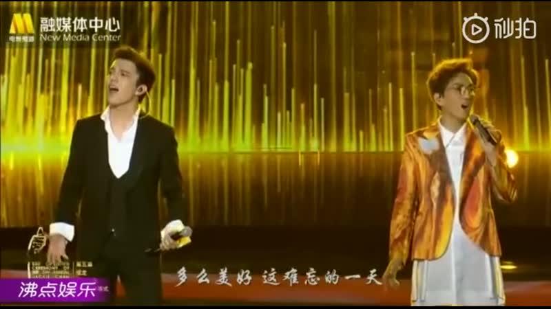 Dimash Terry Lin Unforgettable Day Ұмытылмас күн Jackie Chan International Action Film Week Димаш Кудайберген