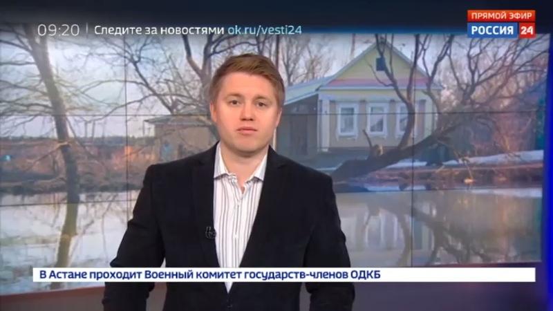Новости на Россия 24 В Поволжье спасатели и местные жители возвели дамбу из 8 тысяч мешков с песком