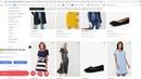 Интернет магазин Lamoda RU купоны и промокоды на скидки