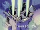 Neon Genesis Evangelion e09 - Вы двое! Танцуйте, если хотите победить_[cut_2]