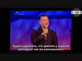 Comedian Stewart Lee VS director Ang Lee AllStandUp  Субтитры