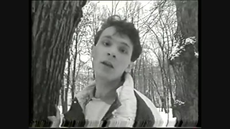 Андрей Разин - Старый лес