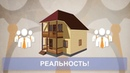 ЖК Бест Вей Недвижимость Казахстан Альтернатива Ипотеке