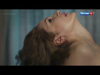 Виктория Исакова в сериале