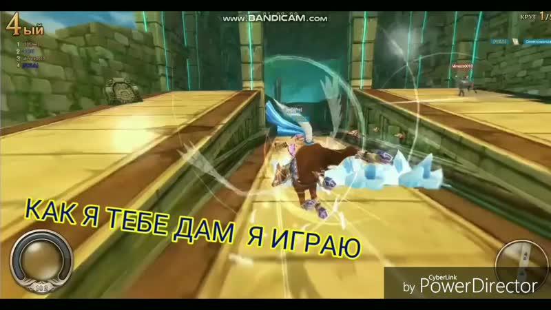 АО_HD.mp4
