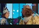 Бухучёт и звездочёт Отрывок из фильма Золушка 2018