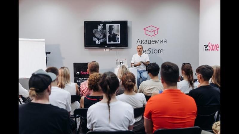 Максим Баев творческий путь Fashion-фотографа | журнальная и коммерческая фотография 2018